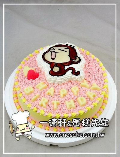 小猴子9号蛋糕